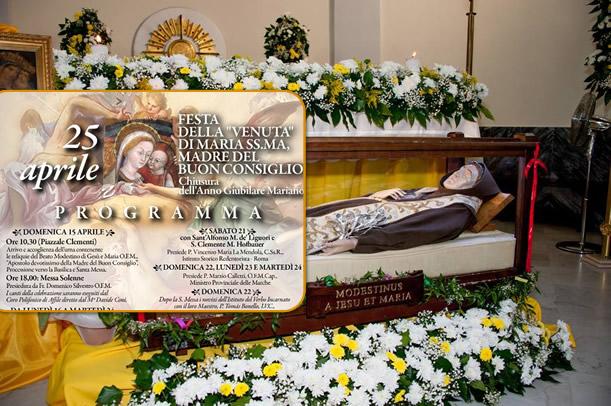 Grumo Nevano, Domenica 15 Aprile 2018, L'Amministrazione Comunale accompagnerà in pellegrinaggio l'urna del Beato Padre MODESTINO presso il SANTUARIO di GENAZZANO (ROMA)